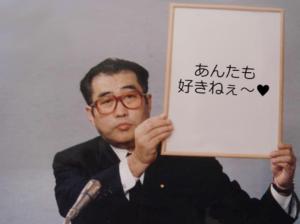 【動画編】ケソンの激安カラオケ屋に潜入したった!!