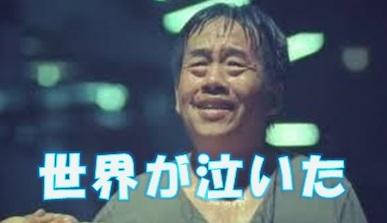 【世界が泣いた】人前では見ないほうがイイ、涙腺崩壊可能性大の感動動画