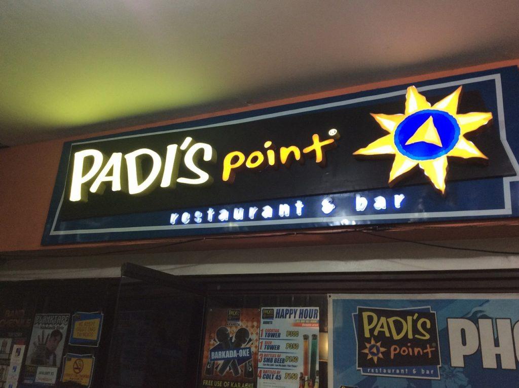 ケソンのナンパスポットはPadi's Point Cubaoだって言うおじさんがいたぞ!