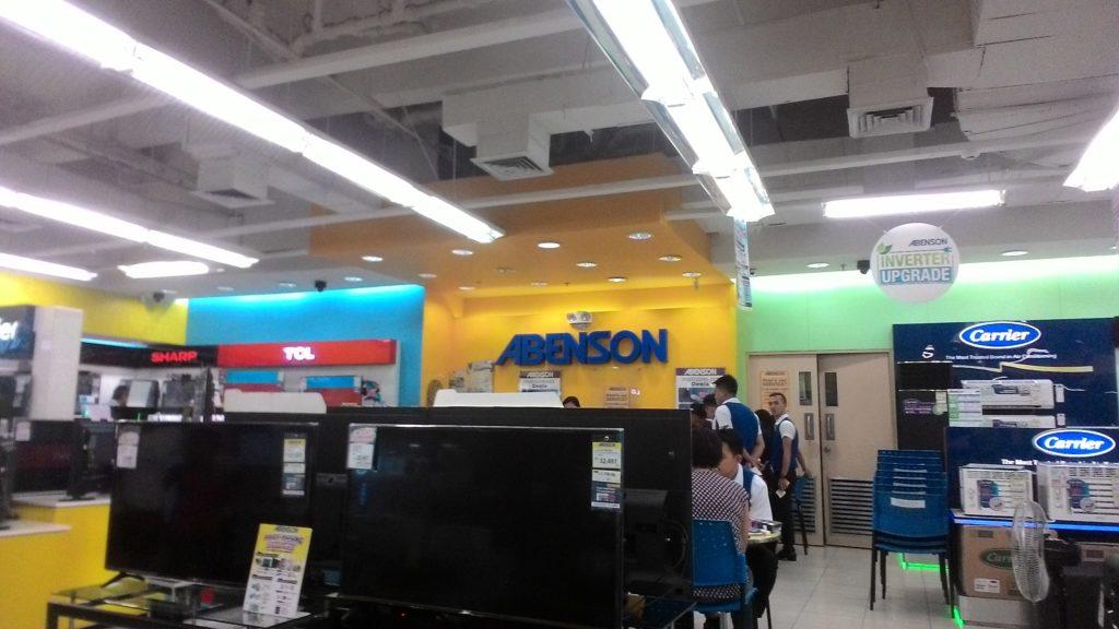 フィリピンの家電量販店ABENSONで値引き交渉した結果・・・
