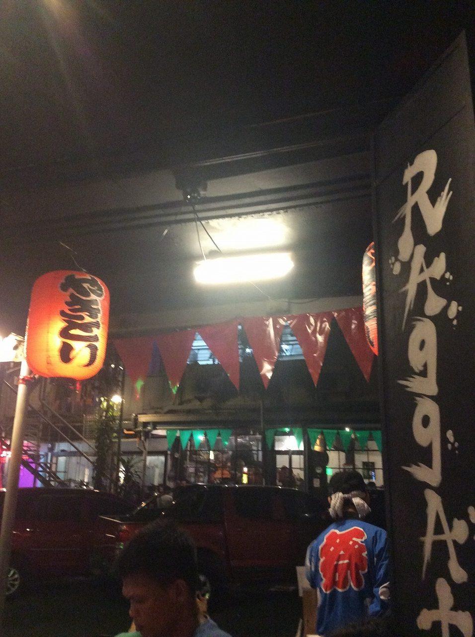 【Raggatori】ケソンで手頃な値段で焼き鳥が食えて出会いもある店