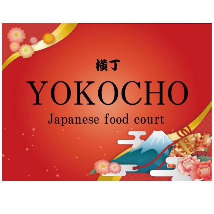 謎の日本食フードコート『YOKOCHO』が色々とヤバすぎたwww