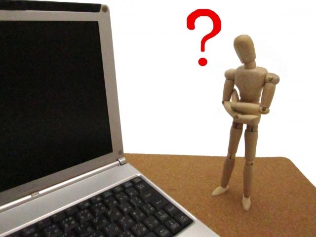 オススメのオンライン英会話とは?と言う質問に即答する