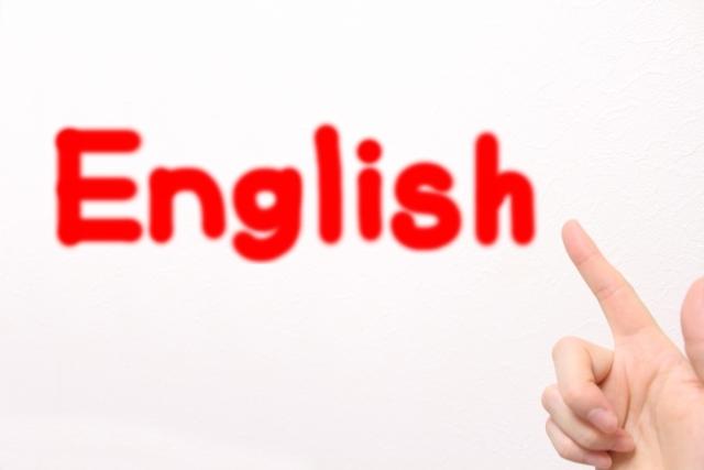 フィリピン留学 英語 上達