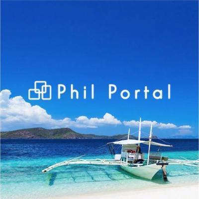【予告】フィリピンNo.1の総合情報サイト『フィルポータル』に寄稿します!