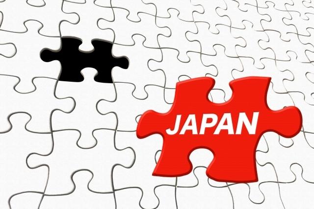 タイ就職 バンコク 日本語サービス
